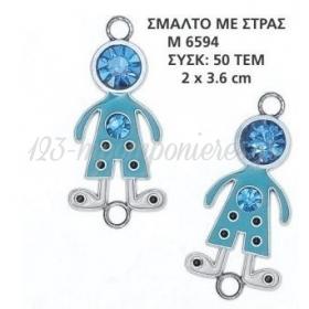 Αγορακια Διακοσμητικα Σμαλτο Με Στρας - ΚΩΔ: M6594-Ad