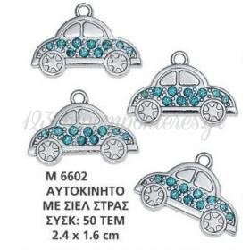 Αυτοκινητακια Σε Σιελ Στρας - ΚΩΔ: M6602-Ad