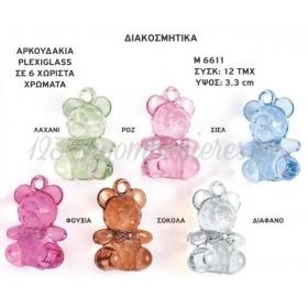 Αρκουδακια Διακοσμητικα Plexiglass - ΚΩΔ:M6611-Ad