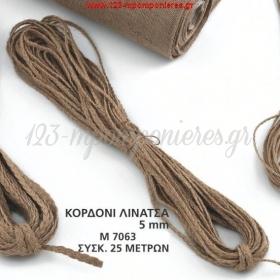 ΚΟΡΔΟΝΙ ΛΙΝΑΤΣΑ - 5ΜΜ Χ 25 ΜΕΤΡΑ - ΚΩΔ: M7063-AD