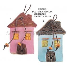 Κεραμικο Σπιτακι Με Κορδονι 7Χ10Εκατ. - ΚΩΔ.:M8007-523