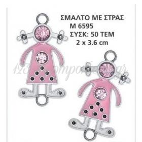 Κοριτσακια Διακοσμητικα Σμαλτο Με Στρας - ΚΩΔ: M6595-Ad