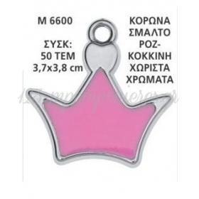 ΚΟΡΩΝΑ ΣΜΑΛΤΟ - ΚΩΔ: M6600-AD