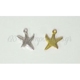 Μεταλλικος Αστεριας 1.9X1.5Cm - ΚΩΔ: 517151