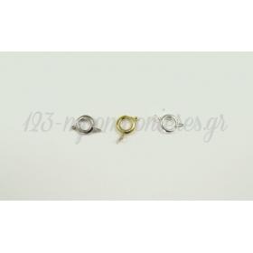 ΜΕΤΑΛΛΙΚΟ ΚΟΥΜΠΩΜΑ ΣΤΡΟΓΓΥΛΟ 7mm ΚΩΔ: 517586