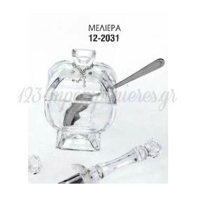 Μελιερα ΚΩΔ: 12-2031-ZB