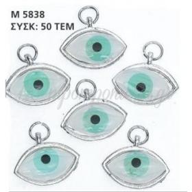 Ματακια Διακοσμητικα - ΚΩΔ: M5838-Ad
