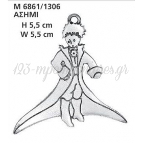 ΜΙΚΡΟΣ ΠΡΙΓΚΙΠΑΣ ΔΙΑΚΟΣΜΗΤΙΚΟΣ - ΚΩΔ: M6861-AD