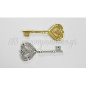 Μεταλλικο Κλειδι Καρδια 3X7Cm - ΚΩΔ.: 517741