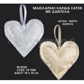 Μαξιλαρακι Καρδια Σατεν Με Δαντελα 10Χ14 Εκατ. - ΚΩΔ:M8320-Ad