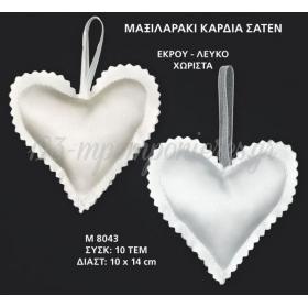 Μαξιλαρακι Καρδια Σατεν Με Δαντελα 10Χ14 Εκατ. - ΚΩΔ:M8043-Ad