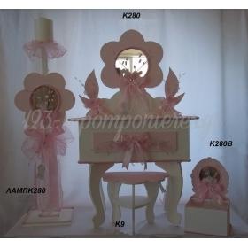 Βαπτιστικα Για Κοριτσια - Μπουντουαρ Με Λαμπαδα - Σετ 4Τμχ- ΚΩΔ: Lampk280-K280-K9-K280B