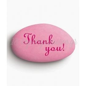 THANK YOU!- KOYTI 1KG - ΚΩΔ:301751
