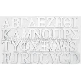 Ξυλινα Μονογραμματα Λευκο Χοντρα 18Mm - ΚΩΔ:519319