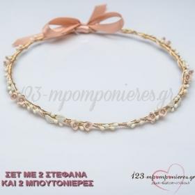 Στεφανα Γαμου Πορσελανινα Με Λουλουδια - Σετ - ΚΩΔ:N295-Sl