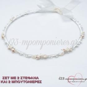 Στεφανα Γαμου Πορσελανινα Με Κρυσταλλακια Ιριζε - Σετ - ΚΩΔ:N322-Sl