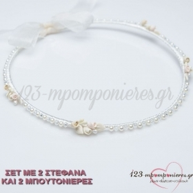 Στεφανα Γαμου Πορσελανινα Με Περλες Και Κρυσταλλακια - Σετ - ΚΩΔ:N327-Sl