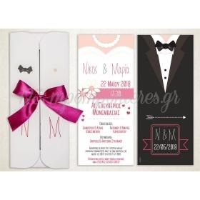 Προσκλητηριο Γαμου Με Φακελο - Mrs & Ms - ΚΩΔ:Mfk102-Th