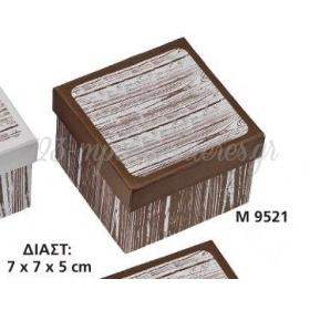 ΧΑΡΤΙΝΟ ΚΟΥΤΑΚΙ 7Χ7Χ5 ΕΚΑΤ.- ΚΩΔ:M9521-AD