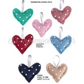 Υφασματινη Καρδια Πουα 8X8 Εκατ. ΚΩΔ: M8685-Ad