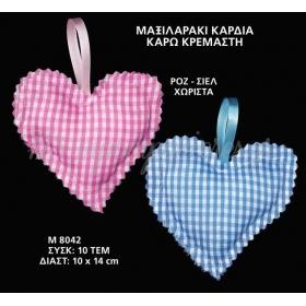 Μαξιλαρακι Καρδια Καρω Κρεμαστη 10Χ14 Εκατ.- ΚΩΔ:M8042-Ad