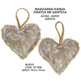 Μαξιλαρακι Καρδια Λινατσα Με Δαντελα 10.5Χ14 Εκατ.- ΚΩΔ:M8313-Ad
