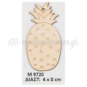 Ξυλινος Ανανας 4Χ8 Εκατ. - ΚΩΔ:M9720-Ad
