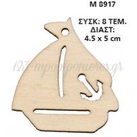 ΞΥΛΙΝΟ ΚΑΡΑΒΑΚΙ 4,5Χ5 ΕΚΑΤ. - ΚΩΔ:M8917-AD