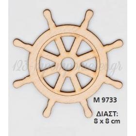ΞΥΛΙΝΟ ΤΙΜΟΝΙ 8Χ8 ΕΚΑΤ. - ΚΩΔ:M9733-AD