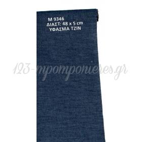 ΥΦΑΣΜΑ ΤΖΙΝ 48cm X 5 ΜΕΤΡΑ - ΚΩΔ:M9346-AD