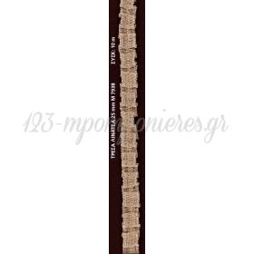 ΤΡΕΣΑ ΛΙΝΑΤΣΑ 2,5cm Χ 10 ΜΕΤΡΑ -  ΚΩΔ: M7938-AD