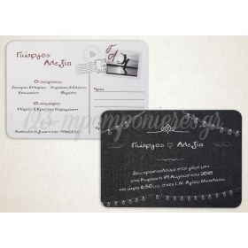"""ΠΡΟΣΚΛΗΤΗΡΙΟ ΓΑΜΟΥ """"CARD POSTAL"""" - ΚΩΔ:MB112-TH"""
