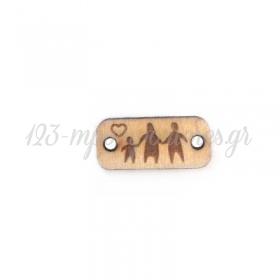 Ξύλινο Στοιχείο Ταυτότητα Παραλληλόγραμμη Οικογένεια για Μακραμέ 20x9mm - ΚΩΔ:76040297-NG