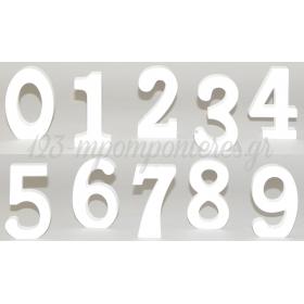 ΝΟΥΜΕΡΑ ΛΕΥΚΑ 11cm - ΚΩΔ:519552