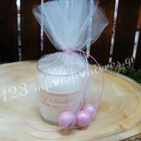 Μπομπονιέρα Βάπτισης κερί σε ποτηράκι με κορδέλα Life is Beautiful - Κωδ:MPO-04987