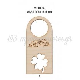 Γουρι Ξυλινο Διακοσμητικο Πορτας Με Τριφυλλι 6Χ13,5 Εκτ. - ΚΩΔ:M1094-2-Ad