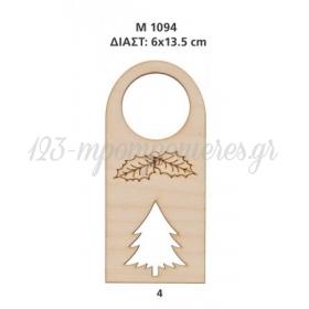 Γουρι Ξυλινο Διακοσμητικο Πορτας Με Ελατο 6Χ13,5 Εκτ. - ΚΩΔ:M1094-4-Ad