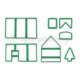 Κουπατ Για Gingerbread House - ΚΩΔ:Kou0686-Sw