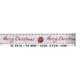 """ΚΟΡΔΕΛΑ ΛΕΥΚΗ ΧΡΙΣΤΟΥΓΕΝΝΙΑΤΙΚΗ """" MERRY CHRISTMAS """" 1,5cm x 10μ - ΚΩΔ:M9874-AD"""