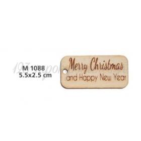 ΞΥΛΙΝΟ ΤΑΜΠΕΛΑΚΙ MERRY CHRISTMAS - HAPPY NEW YEAR - ΚΩΔ:M1088-AD