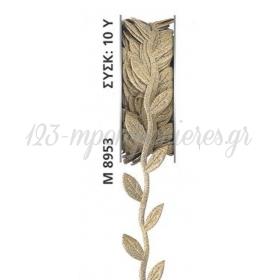 Κορδελα Φυλλο Ελιας Χρυσο 9.14Μ. - ΚΩΔ:M8953-Ad