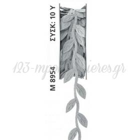 Κορδελα Φυλλο Ελιας Ασημι 9.14Μ. - ΚΩΔ:M8954-Ad