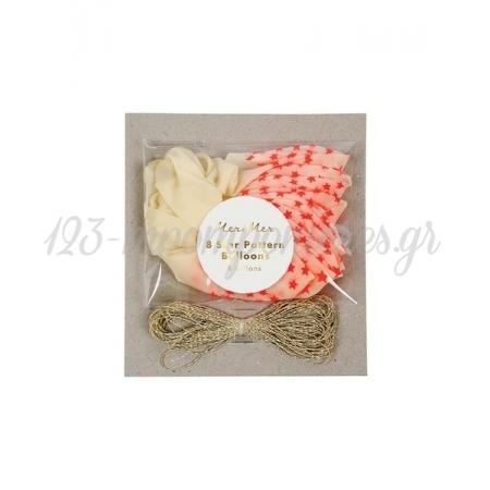 Μπαλόνια Ροζ Αστεράκια - ΚΩΔ:158500-JP