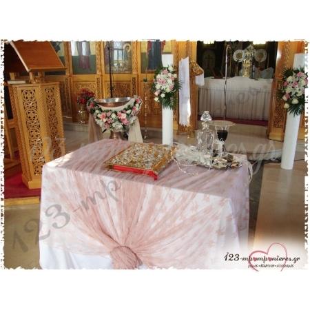 Στολισμος Γαμου Και Βαπτισης Μαζι Σε Σαπιο Μηλο - Ακτη Διονυσιου - ΚΩΔ:Met-950