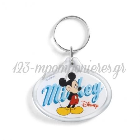 Μπρελοκ Mickey - ΚΩΔ:Ny03-Pr