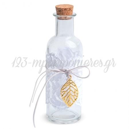 Διακοσμητικο Μπουκαλακι Με Στολισμο 200Ml - ΚΩΔ:St1801-Pr