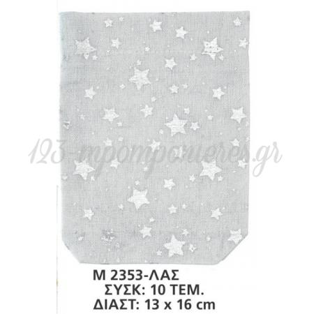 Πουγκι Με Τυπωμα Αστερια 13Χ16 Εκατ. - ΚΩΔ:M2353-Las-Ad