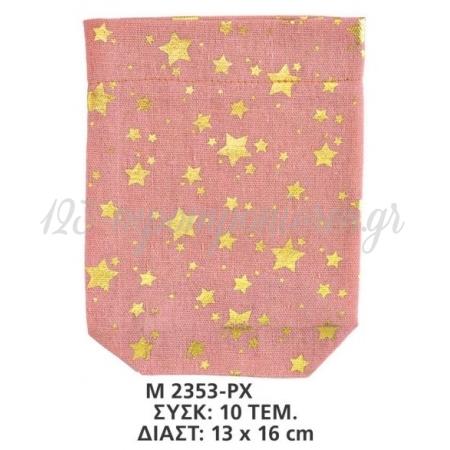 Πουγκι Με Τυπωμα Αστερια 13Χ16 Εκατ. - ΚΩΔ:M2353-Rx-Ad