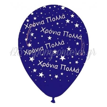 Τυπωμενα Μπαλονια Latex Μπλε «Χρόνια Πολλά» Με Αστερια 12΄΄ (30Cm) – ΚΩΔ.:1351204113-Bb