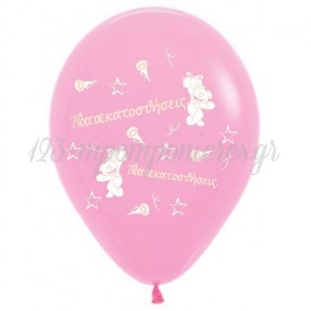 Τυπωμενα Μπαλονια Latex «Να Τα Εκατοστήσεις» Με Ροζ Αρκουδακι 12΄΄ (30Cm) – ΚΩΔ.:13512463-Bb